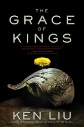 the-grace-of-kings-9781481424271